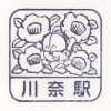 ekikawana01_thum