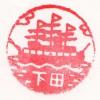 ekishimoda02_thum