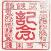 ekishimoimaichi02_thum