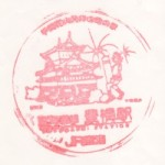 ekitoyohashi01
